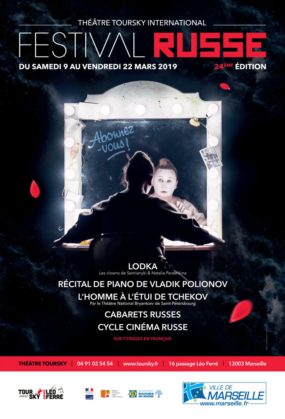 Festival Russe, 24ème édition