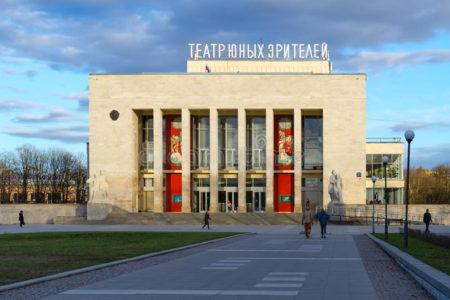 Théâtre de jeunes Bryantsev